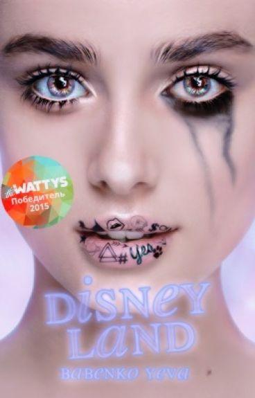 Disneyland  h.s #TheWinnerOfWattys2015