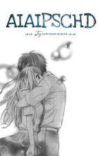 AIAIPSCHD by Jyuoneenaie