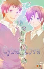 Cyber Love (Spamano) by imlovd