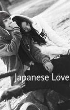 Japanese Love by SuguriChan