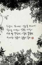 WILD FLOWER by yoori_han_ae