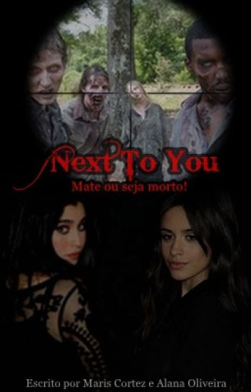 Next To You - 1º Temporada