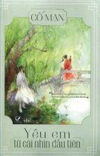 [peminki] Yêu em từ cái nhìn đầu tiên [full + Ngoại truyện] (CỐ MẠN) by Peminki