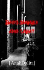 Bago Mahuli ang Lahat (Maikling Kwento) by AnakDalita