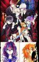 The Vampire's Sacrificial Brides ~Diabolik Lovers Fanfiction~ by OtakuShinyuu