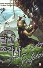 The legend of the Moonlight Sculptor Vol. 8 by enagmic