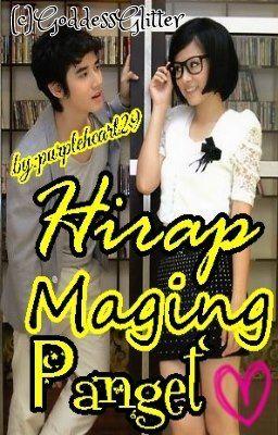 Hirap Maging Panget {On Going}