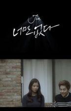 EXO XIUMIN JIN GONE by xi_luhaaan