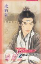 Cao gia phong vân hệ liệt by YayoiKurosawa