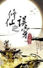 Tu tiên chi lầm xuyên - Công Tử Khinh Trần by Shynnn