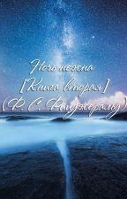 Ночь нежна [Книга вторая](Ф. С. Фицджеральд) by reonsky
