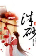 Tru sa - Hi Hành by yingcv