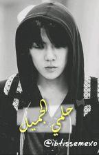 حلمي الجميل by ibtissemexo