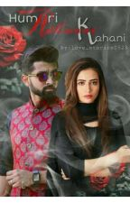 Hamari adhoori Kahani... ❤️Eternal Ishq❤️ (BOOK 1) by love_stories0523