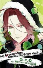 Вампир и его возлбленная by Yui080