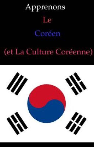 Apprenons le coréen (et la culture coréenne)