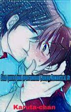 Sólo quiero una oportunidad (Junjou Romantica) #1 by karuta-chan