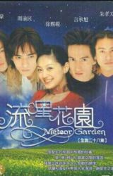 Meteor Garden the complete story by lJlElNlNlYl