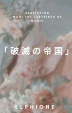 「マグニ」; magi x reader by VanillaShakELLE