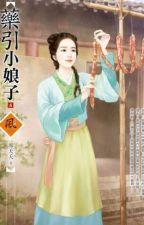 Vị Hương Nông Gia  by tieuquyen28