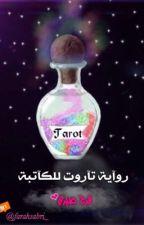 تاروت by rewayat_fr7