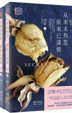 Hào Môn Kinh Mộng II: Khế Ước Đàn Ukulele - Ân Tầm by nhutnhat93