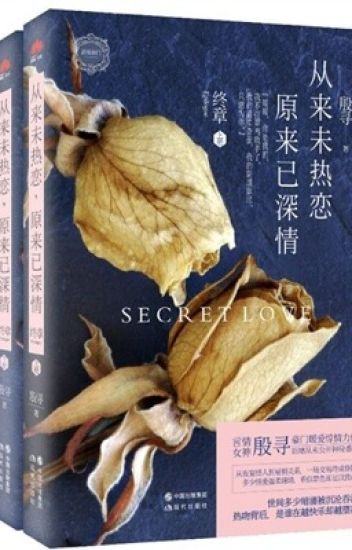 Hào Môn Kinh Mộng II: Khế Ước Đàn Ukulele - Ân Tầm