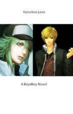 Voiceless Love (LGBT - boyXboy) by AmarilloSkye