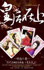 [GL - Cổ Đại] Hoàng Hậu Tại Thượng - Minh Dã [Hoàn] by lanhvosuong