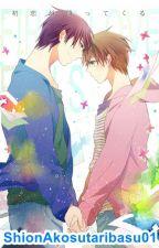 Mi Familia (Takano & Ritsu) SH - ¡¡¡¡Pausada Y En Edición!!!! by ShionAkosutaribasu01