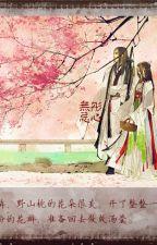 BẢN CUNG RỜI GIƯỜNG LIỀN TÍNH CHUYỂN by Anrea96