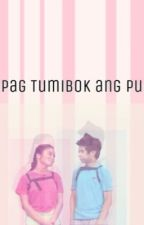 Kapag tumibok ang puso by chreesenlgnd