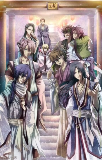 Time travel Hakuouki