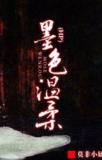 HP Chi mặc sắc ôn nhu - mạc phi tiểu yêu by hanxiayue2012