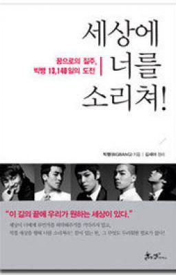 Đọc truyện SHOUTING OUT TO THE WORLD - Big Bang's autobiography [full] -Vietnam Translation