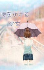 最悪の日 by michiko8