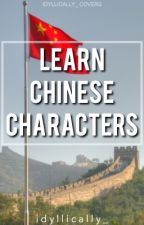 Learn Chinese Characters [HIATUS] by everydropofmercury
