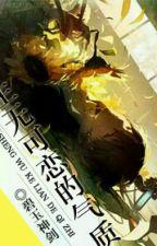 Sinh vô khả luyến đích khí chất - Bích Ngọc Thần Kiếm by xavien2014