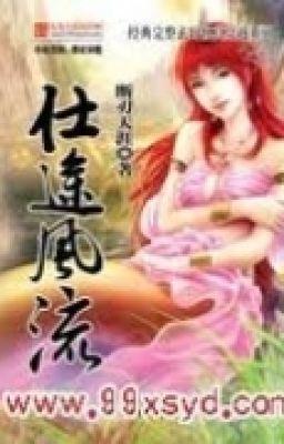 Sỹ Đồ Phong Lưu Full
