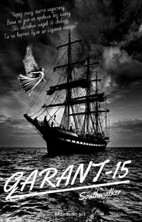 """""""GARANT-15"""" by Southwalker"""