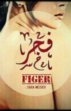 فجر by Saramezher