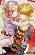 [Love Story I ] เดิมพันรัก ชิงหัวใจนายแบดบอย by LADy_PINKSKY