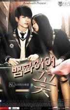 Vampire Flower(BTS FanFic Indo) by RedWallt