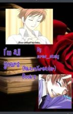 I'm all yours (hikaruXreader) SECOND BOOK by xx-aly-the-kitty-xx