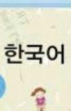 한국어 (Korece) by 1kkkkk