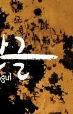 Korean Alphabet (Hangul) by Flotographer