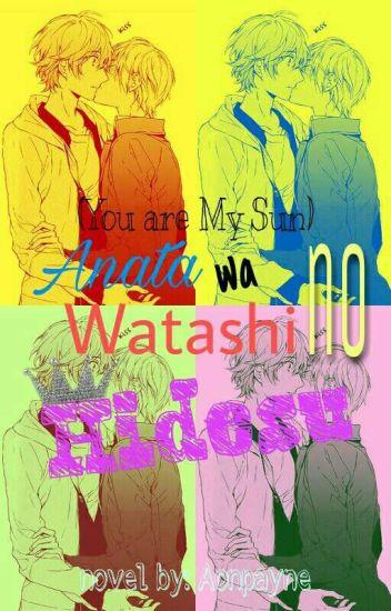 Anata wa Watashi no Hidesu  (yaoi) (BxB!!)