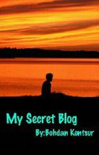 Мій Таємний Щоденник by BohdanKontsur