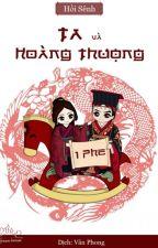 TA VÀ HOÀNG THƯỢNG CÙNG PHE by khanhhuyen_hoang