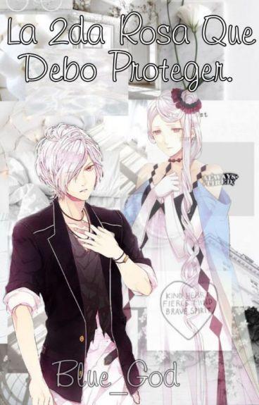 Diabolik Lovers: La 2da Rosa Que Debo Proteger. (Subaru y Tú)